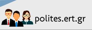 polites