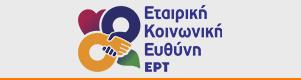 EKE-80_new